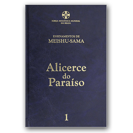 Alicerce do Paraíso - Volume 1 - 6ª edição revisada e ampliada