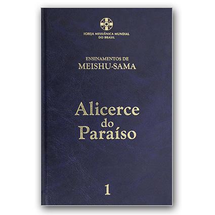Alicerce do Paraíso - Volume 1 -  6ª edição revisada e ampliada