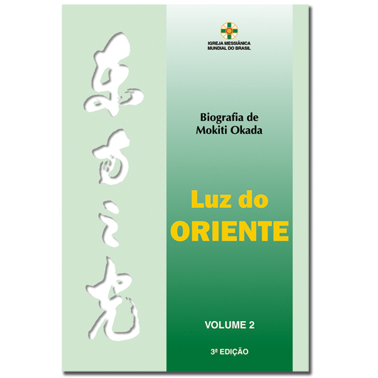 Luz do Oriente - Volume 2