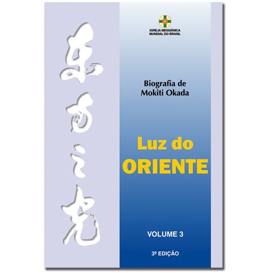 Luz do Oriente - Volume 3