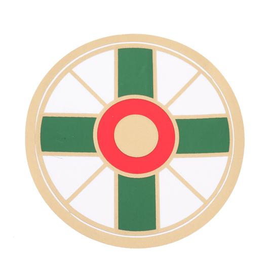 Adesivo com emblema da Izunome - Grande