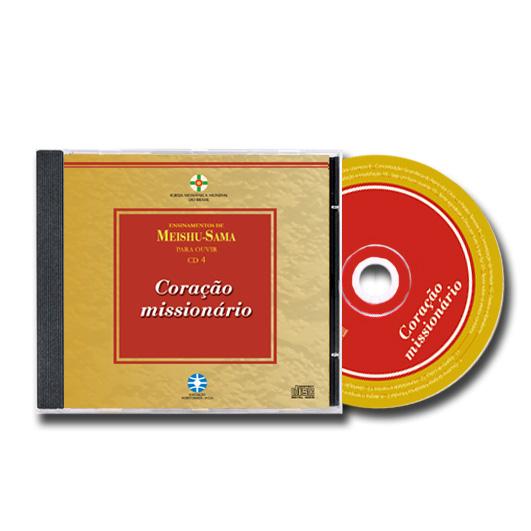 ENSINAMENTOS DE MEISHU-SAMA - EM ÁUDIO (VOLUME 4)