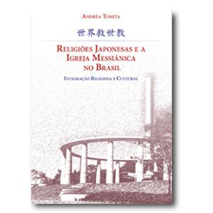 Religiões japonesas e a Igreja Messiânica no Brasil - Integração Religiosa e Cultural