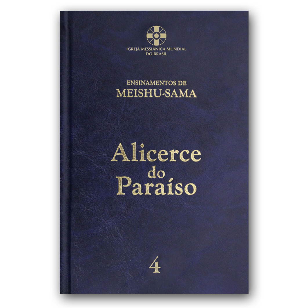 Alicerce do Paraíso - Volume 4 - 6ª edição revisada e ampliada